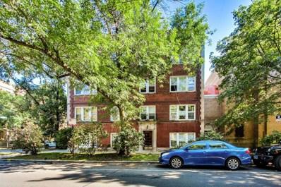 1437 W Pratt Boulevard UNIT 3, Chicago, IL 60626 - #: 10599938