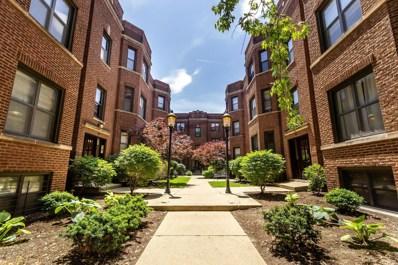 909 W Cornelia Avenue UNIT 1S, Chicago, IL 60657 - #: 10600433