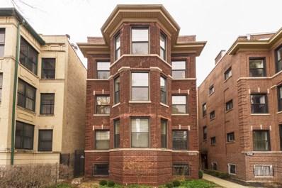 5815 N WINTHROP Avenue UNIT G, Chicago, IL 60660 - #: 10601100