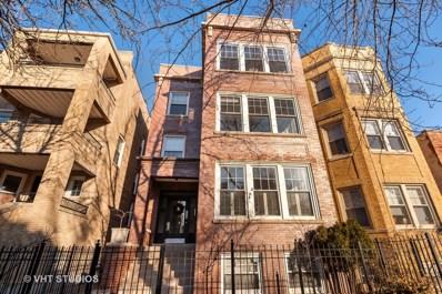 1512 W Olive Avenue UNIT 1, Chicago, IL 60660 - #: 10602535