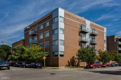 1162 W Hubbard Street UNIT 104, Chicago, IL 60642 - #: 10603048