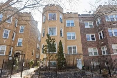 2219 W Highland Avenue UNIT 1S, Chicago, IL 60659 - #: 10605792