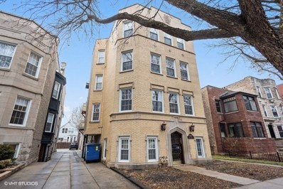 1306 W CARMEN Avenue UNIT 1, Chicago, IL 60640 - #: 10608821