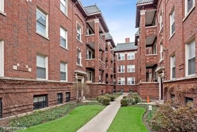 966 W Cuyler Avenue UNIT 1N, Chicago, IL 60613 - #: 10608831