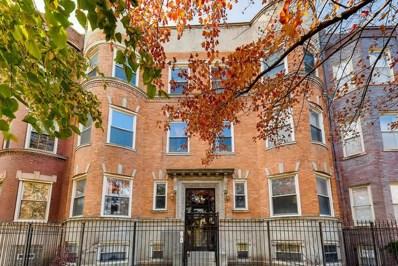 5330 S Prairie Avenue UNIT 3S, Chicago, IL 60615 - #: 10608893