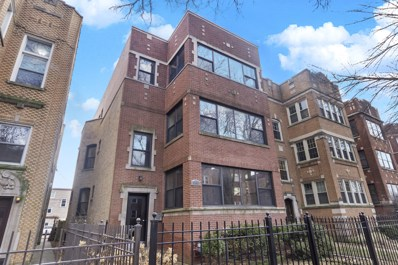 2035 W Farragut Avenue UNIT G, Chicago, IL 60625 - #: 10609499