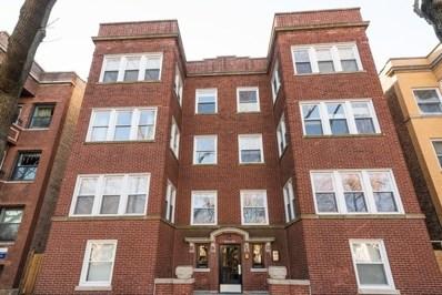 1241 W Granville Avenue UNIT 3E, Chicago, IL 60660 - #: 10610497