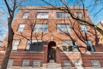 1526 W Ardmore Avenue UNIT 1E, Chicago, IL 60660 - #: 10612115