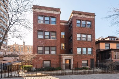 853 W CARMEN Avenue UNIT D2, Chicago, IL 60640 - #: 10613553