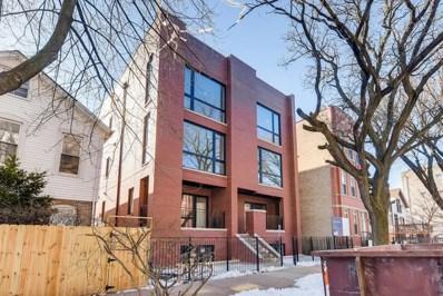 1511 W Ohio Street UNIT 1E, Chicago, IL 60642 - #: 10616639