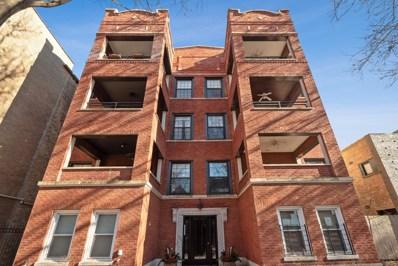 6335 N Magnolia Avenue UNIT 2S, Chicago, IL 60660 - #: 10619804