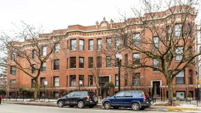 1207 W Morse Avenue UNIT 2, Chicago, IL 60626 - #: 10623198