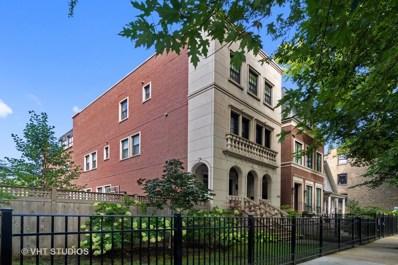 1464 W Byron Street, Chicago, IL 60613 - #: 10634772