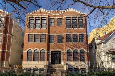3048 N Oakley Avenue UNIT 3N, Chicago, IL 60618 - #: 10635208
