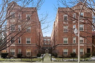 7314 N Honore Street UNIT 408, Chicago, IL 60626 - #: 10636883