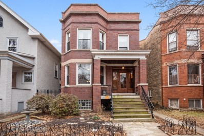 1715 W Carmen Avenue, Chicago, IL 60640 - #: 10637999