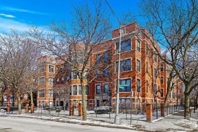 4105 N SHERIDAN Road UNIT 1N, Chicago, IL 60613 - #: 10639092