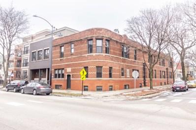 1946 W Bradley Place UNIT 1W, Chicago, IL 60613 - #: 10647966