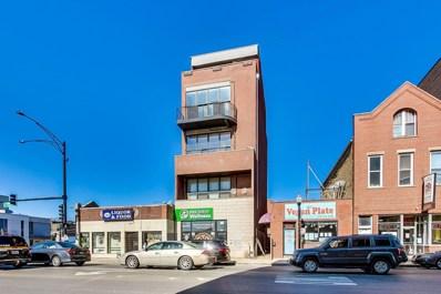 1552 W Fullerton Avenue UNIT 4, Chicago, IL 60614 - #: 10653723