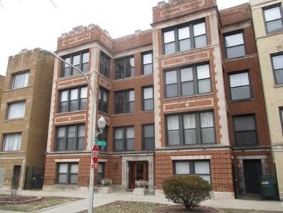 5211 S DREXEL Avenue UNIT GDN-N, Chicago, IL 60615 - #: 10654461