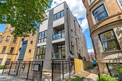 702 W Wellington Avenue UNIT 2N, Chicago, IL 60657 - #: 10662002