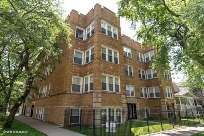 3851 W AINSLIE Street UNIT 2, Chicago, IL 60625 - #: 10662091