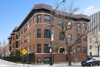 835 W MONTROSE Avenue UNIT 202, Chicago, IL 60613 - #: 10662778