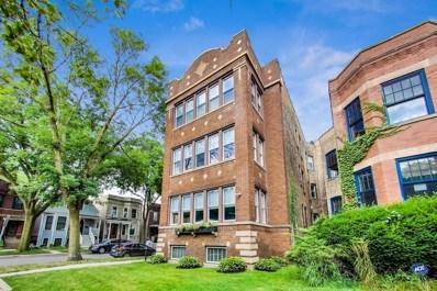 1926 W Berteau Avenue UNIT 1, Chicago, IL 60613 - #: 10667402