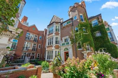 1031 W BRYN MAWR Avenue UNIT 3B, Chicago, IL 60660 - #: 10672210