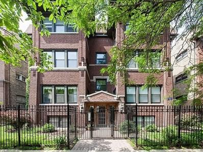 930 W Agatite Avenue UNIT 2, Chicago, IL 60640 - #: 10674381