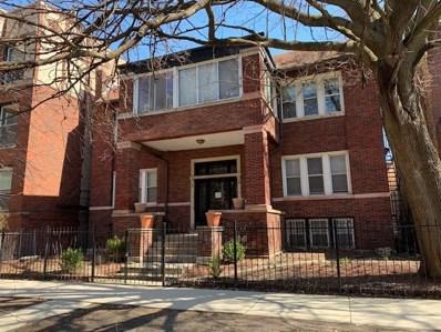 5213 S INGLESIDE Avenue UNIT 2R, Chicago, IL 60615 - #: 10675745