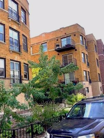 1225 W GREENLEAF Avenue UNIT 1E, Chicago, IL 60626 - #: 10677349