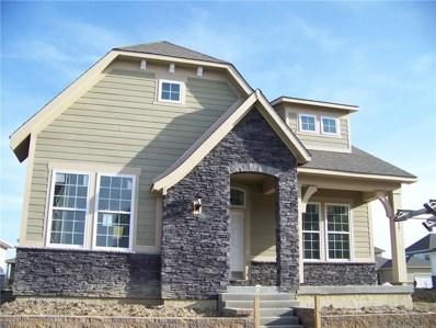 1679 Rossmay Drive, Westfield, IN 46074 - MLS#: 21541723