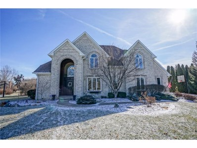 10159 Misty Knoll Court, Fishers, IN 46037 - #: 21544869