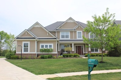 16468 Overlook Park Place, Noblesville, IN 46060 - #: 21557965
