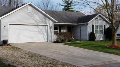 809 Shoreline Drive, Cicero, IN 46034 - MLS#: 21560742