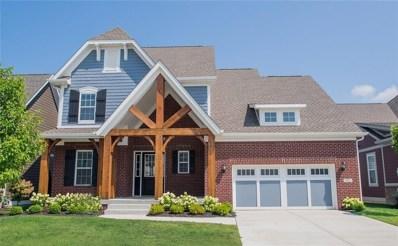 1472 Birdsong Drive, Westfield, IN 46074 - MLS#: 21584864