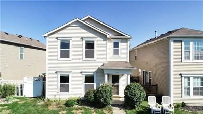 12114 E 141st Street, Noblesville, IN 46060 - MLS#: 21595209