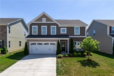 12331 Hawks Nest Drive, Fishers, IN 46037 - MLS#: 21595542