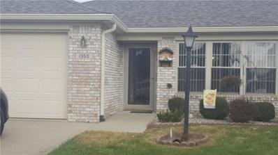 1358 Swan Drive, Franklin, IN 46131 - MLS#: 21599770