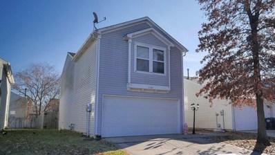 1227 Cutler Lane, Greenwood, IN 46143 - MLS#: 21611668