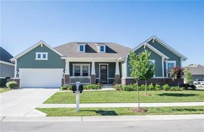 1617 Birdsong Drive, Westfield, IN 46074 - MLS#: 21623439