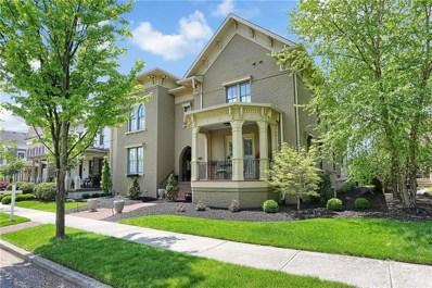 12460 Horesham Street, Carmel, IN 46032 - #: 21635951