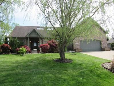 6585 E Vista View Court, Mooresville, IN 46158 - #: 21663031