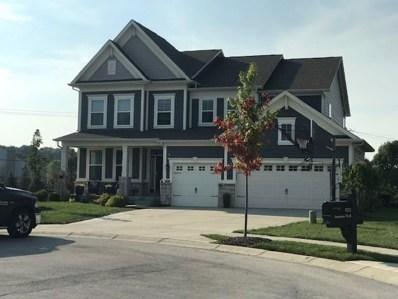 5718 Autumn, Brownsburg, IN 46112 - #: 21667632