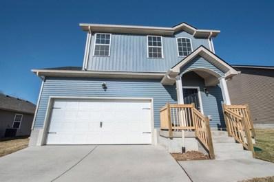 118 John Davis Drive, Georgetown, KY 40324 - MLS#: 1800203