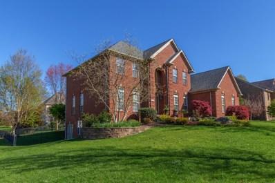 2169 Carolina Lane, Lexington, KY 40513 - MLS#: 1809199