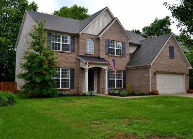 416 Meadowcrest Park, Lexington, KY 40515 - MLS#: 1812038