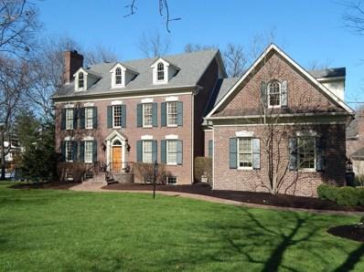3677 Winding Wood Lane, Lexington, KY 40515 - MLS#: 1812540