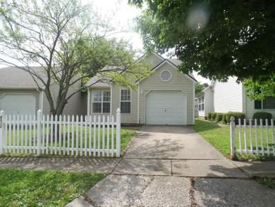 4012 Victoria Way, Lexington, KY 40515 - MLS#: 1813385